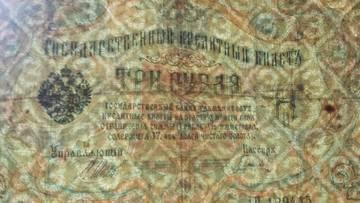 3 Rublos Rusia 1905. QVr14